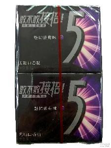 箭牌5牌无糖口香糖(魅幻蓝莓味)32g12片 纸盒装