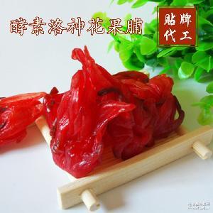 孝素玫瑰茄蜜饯贴牌代加工定制oem 正品综合果蔬酵素洛神花果脯