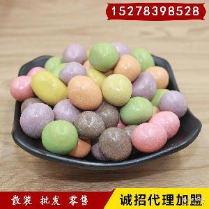 恒州食品批巧克力花生豆5斤/袋 缤纷七彩果仁脆皮巧克力一件代发