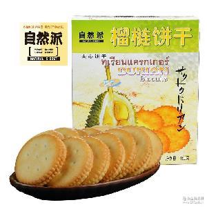 爆款自然派榴莲饼干夹心饼干1盒*180g