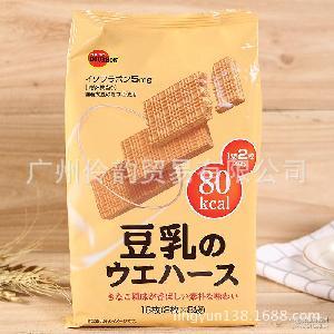 进口零食 批发 12袋一箱 bourbon豆乳威化饼干118g 日本 布尔本