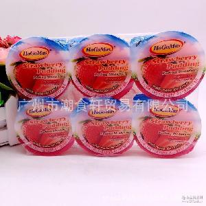 16盒一箱 批发进口食品 马来西亚 480g 好果斯果冻草莓味