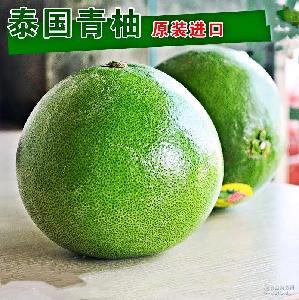 蜜柚 泰国进口 热带水果4~10斤装微商团购代发 精品青柚