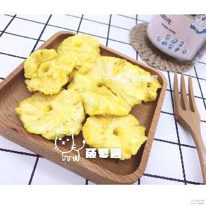 进口休闲食品菠萝干散装批发 小零食一件代发包邮 厂家直销菠萝圈