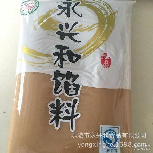 批发永兴和月饼馅 3×5kg装 白豆沙味蓉 蓉沙馅 中秋月饼馅料