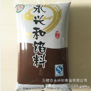 红豆沙馅料 永兴和红豆馅 元宵汤圆馅 自制豆沙包子月饼面包馅