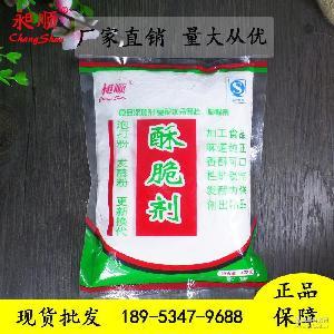 酥脆剂膨松剂油条食品复配水分保持剂昶顺泡打粉发酵粉食品添加剂