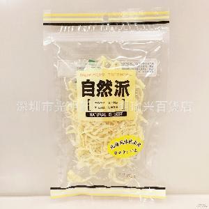 批发 自然派北海风味鱿鱼丝50g*24包/箱