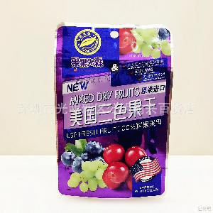 三色��g_批发 新加坡 果果先森美国三色果干35g*10包*10盒/箱