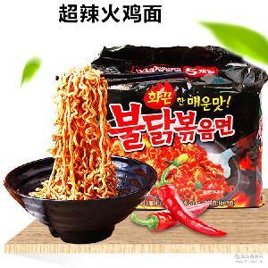 韩国进口超辣方便面拌面拉面三养火鸡面面条泡面鸡肉味140g*5包