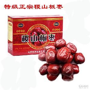 山西特产稷山板枣红枣干枣四斤装礼盒皮薄肉厚甜度大丝非新疆枣