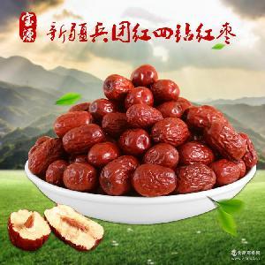 天天特价 新疆散装红枣 果干类 肉厚细核蜜甜红枣即食煲汤泡水