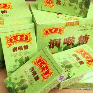 王老吉润喉糖 *日期28g*8盒装休闲零食品批发20盒/件 薄荷糖果