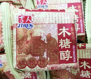 吉人无蔗糖酥性饼干粗粮杂粮无糖饼干整箱10斤批发
