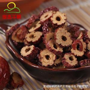 产地货源 新疆金丝红枣片 无核枣子红枣干脆枣圈土特产 厂家直销