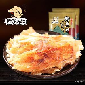 飘零大叔微商一件代发蜜汁鳕鱼片果木熏烤休闲零食品新鲜100g