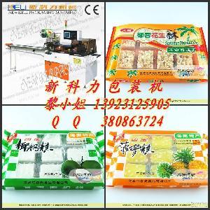 推荐单片果糕包装机械 云南山枣糕包装机 新疆枣片包装设备