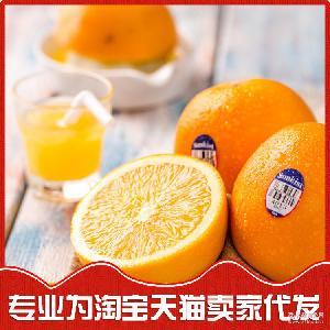 美国新奇士脐橙进口橙子12个鲜橙甜橙新鲜水果包邮微商淘宝代发