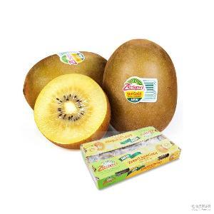 黄肉猕猴桃 佳沛金果 高品质款 进口货源批发 新西兰黄心奇异果