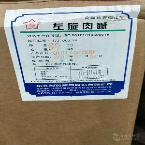 左旋肉碱-营养强化剂