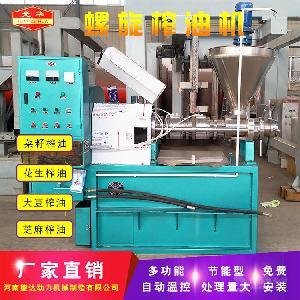 多功能榨油机压榨大豆的方法是什么?平时应该如何保养