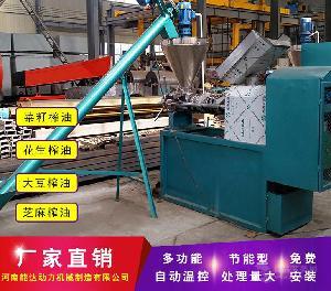 供应广西柳州自动花生榨油机 多功能螺旋榨油机 光华厂家免费安装