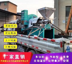 供应广西河池光华牌榨油机 多功能菜籽榨油机 一机多用免费安装