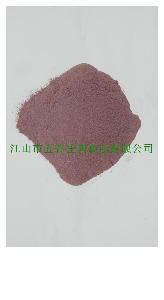 膨化黑米粉