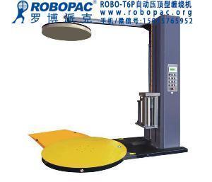 深圳电子产品全自动托盘缠绕机广州医疗机械薄膜缠绕机厂家