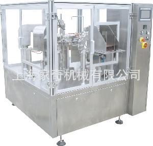 红枣包装机 自立袋坚果包装机 干果糖果食品称重包装机