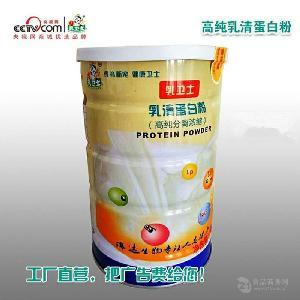 高纯乳清蛋白粉