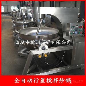 自动翻炒行星搅拌炒锅 电加热香菇酱搅拌炒锅设备