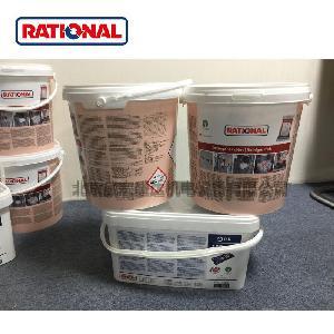 乐信Rational智能蒸烤箱清洁片剂中和除垢除油清洗片药片套装3桶