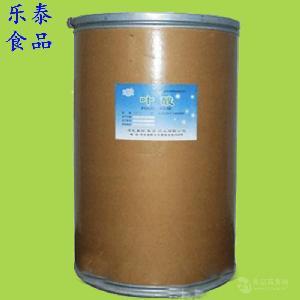 食品级叶酸 现货供应维生素B9叶酸价格