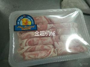 西冷牛肉卷封盒真空包装机