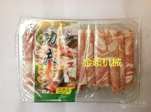 火锅店专用羊肉卷自动打码封盒包装机