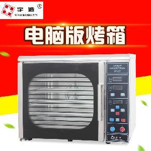 烤箱商用四层蛋糕烘炉面包蛋挞烘焙披萨烤箱大型电烤箱