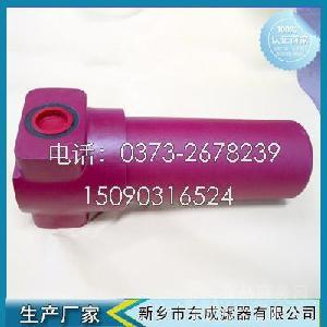 DF BN/HC660G5D1.1-L24贺德克过滤器