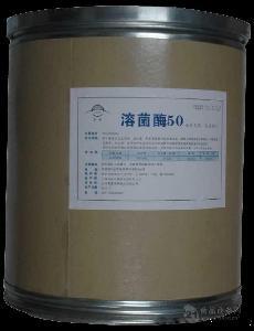 溶菌酶肉制品专用防腐剂 食品级溶菌酶价格