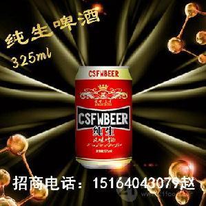 330毫升纯生风味易拉罐啤酒加盟/海城|凤城啤酒招商