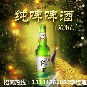 宿迁|淮安|盐城夜场小支啤酒招商/便宜啤酒代理
