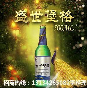 纯生风味8度啤酒代理河北大瓶便宜啤酒批发