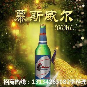 便宜啤酒招商/夏日畅饮啤酒批发