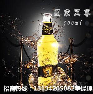 畅销饭店烧烤店啤酒/8度啤酒批发沈阳大连