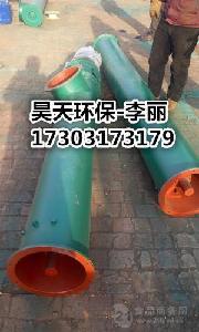 GLS250管式螺旋输送机价格