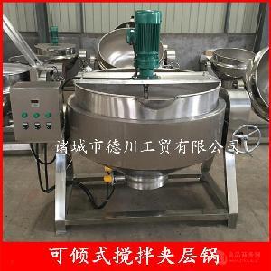 200L不锈钢夹层锅 卤肉带保温层电加热夹层锅 卤制品加工设备