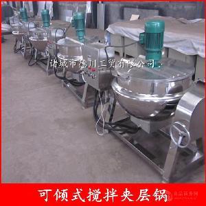 熬制红油夹层锅 常规电加热立式夹层锅 可做底部阀门控制出料