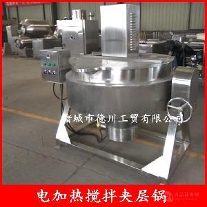 专业加工电加热夹层锅 不锈钢夹层锅耐用 冷却锅小型夹层锅