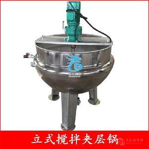 德川带搅拌夹层锅 煮豆浆炒豆沙搅拌夹层锅 立式夹层锅刮底装置