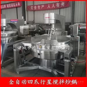 电加热导热油行星搅拌炒锅 调味酱厂家用搅拌夹层锅的设备
